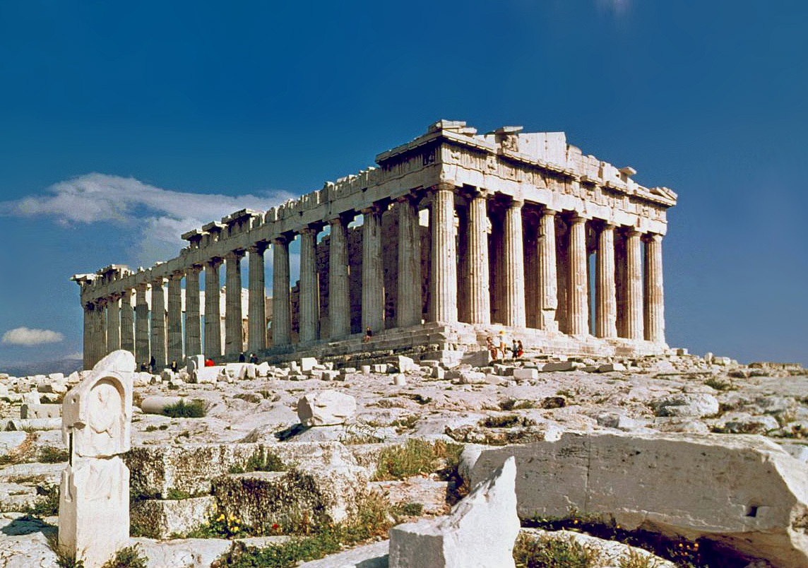 athens rome planning and structure essay Rise and fall of athens and ancient rome essay examples 758 words | 4 pages history has witnessed the rise and fall of many powerful cities, starting with ur and.